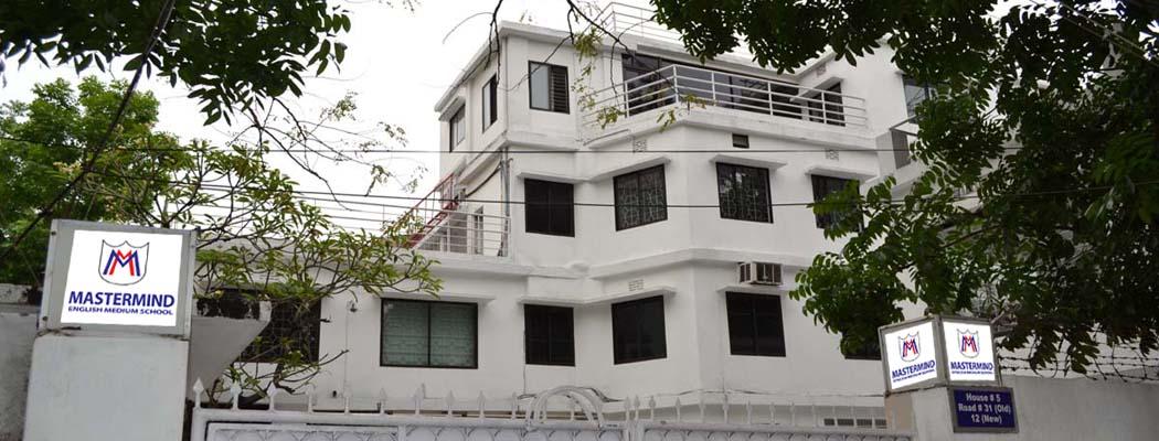 1Dhanmondi Main Building