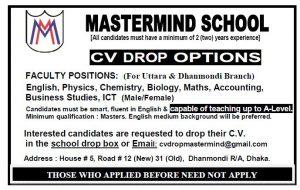 Career – Mastermind